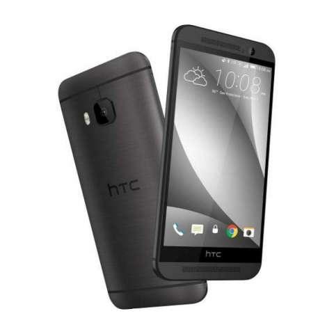 HTC One M9 a estrenar Tope de gama HTC