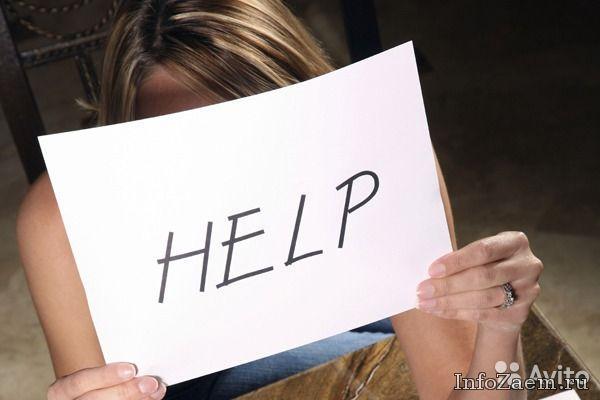 Ayudar a la población en la crisis económica